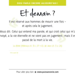 01-Aujourdhui-Fr_300x300_verso